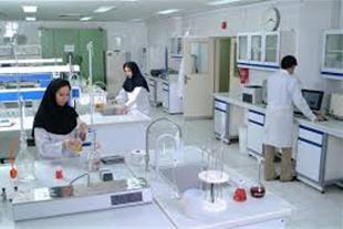 آزمایش بیوشیمی