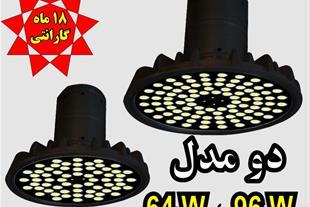 فروش چراغ آویز LED سالن 96 وات