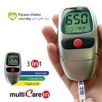 دستگاه سه کاره تست چربی خون و قند خون