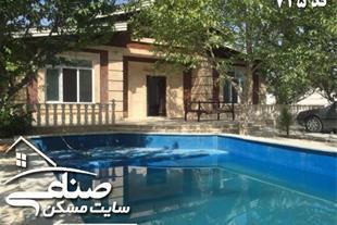 باغ ویلا 1200 متری در کردزار کد745