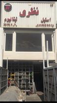 خرید و فروش تیتانیوم پزشکی-شیمیایی و سوپرآلیاژ