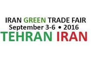 نمایشگاه بین المللی ایران سبز با گرایش باغبانی