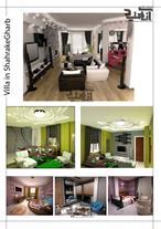 طراحی داخلی و طراحی نمای ساختمان