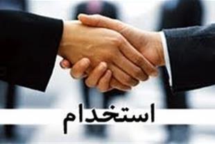 استخدام  مسئول فروش حضوری