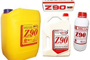 آب بندی مخازن بتنی با محصولات NSG - 1