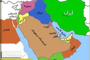 مناقصات خاورمیانه