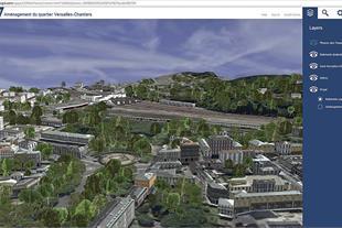 آموزش نرم افزار City Engine