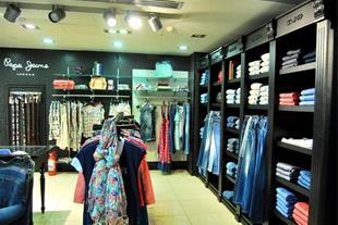 قابل توجه لباس فروشی های زنانه
