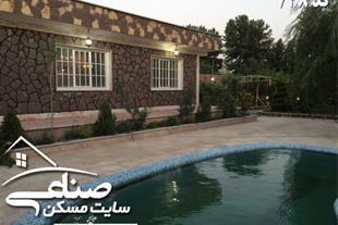فروش باغ ویلا در تیسفون شهریار کد748