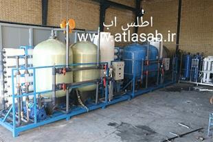 تصفیه آب صنعتی - 1
