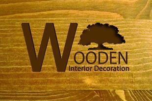 گروه wooDen  طراحی و اجرای دکوراسیون و بازسازی
