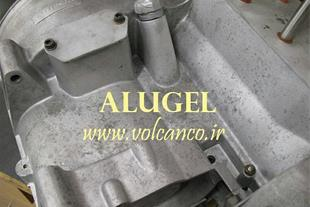 آلوژل ، ژل مخصوص شوره زدایی قطعات صنعتی آلومینیومی