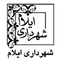 مناقصات استان ایلام