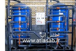 تامین قطعات ، تجهیزات و مواد شیمیایی آب و فاضلاب - 1