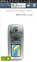فروش جی پی اس گارمین مدل map76csx ضد آب