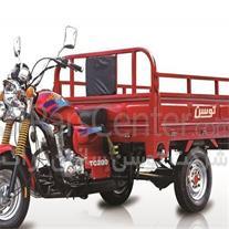 تولید و عرضه انواع موتور های 3 چرخ حمل بار
