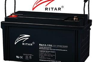 باتری ریتار Ritar