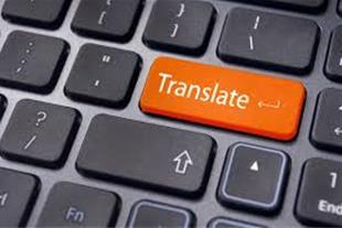 ترجمه تخصصی دروس دانشگاهی در تمام مقاطع تحصی