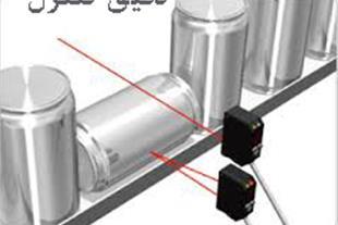 انواع سنسور نوری یکطرفه  لیزری