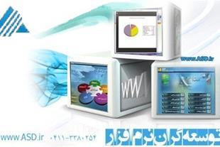 استخدام شرکت توسعه گران نرم افزار آذربایجان