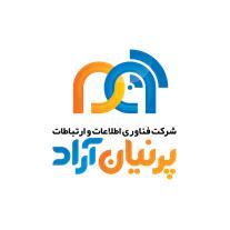 انجام خدمات راه اندازی شبکه در ارومیه