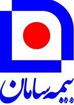 باجه شبانه روزی بیمه سامان - 1