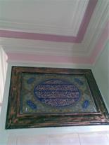 تزئینات ساختمانی کلبه