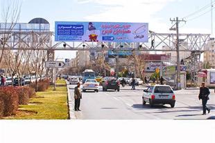 تبلیغات در شیراز