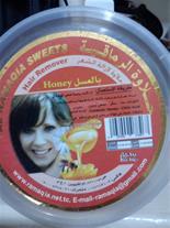 فروش موم عربی جهت اپیلاسیون همراه با آموزش