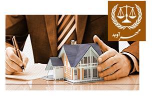 وکیل طلاق توافقی در کرج - 1