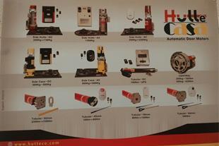 فروش انواع موتورهای درب اتوماتیک
