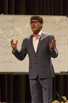 سمینار تکنیک های موفقیت ، استاد محمد بیداروندی