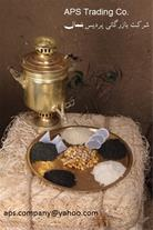 چای کلاسیک ایرانی