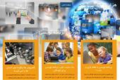 آموزش برنامه نویسی و طراحی سایت در دزفول