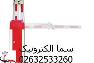 نصب درب برقی در کرج