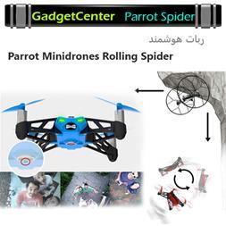 ربات هوشمند Parrot Minidrones Rolling Spider - 1