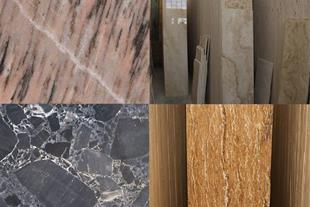 مشاوره خرید سنگ های ساختمانی