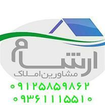 مشاور املاک ، آژانس املاک در مازندران