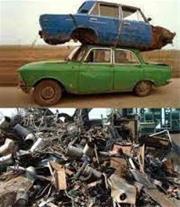 خرید کلیه ضایعات کارخانه و منزل تخریبی ، آهن مس