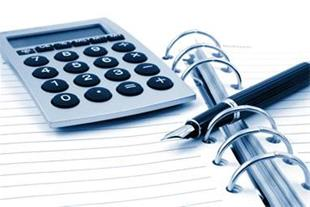 خدمات حسابداری - 1