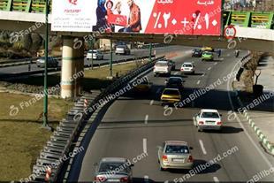 تبلیغات در تهران