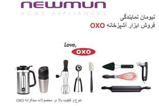 ابزار آشپزخانه oxo