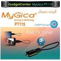 گیرنده دیجیتال موبایل  MYGica Pad TV PT115