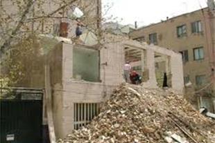 تخریب ساختمان به صورت کنتراتی