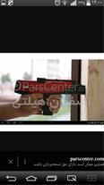 اجاره تفنگ میخکوب در اصفهان