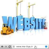 دوره جامع طراحی وب