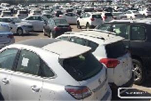مزایدات خودرو های سبک و سنگین سراسر کشور