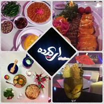 رستوران ارکیده باانواع غذاهای خوش طعم ایرانی و ملل