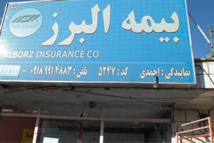 صدور و فروش بیمه ثالث وبدنه
