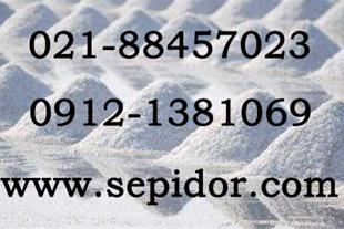 نمک صنعتی ، تولید نمک صنعتی